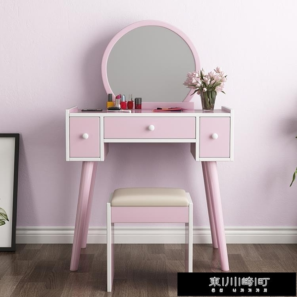 化妝桌北歐梳妝台臥室小戶型網紅風化妝台現代簡約化妝櫃迷你化妝桌 快速出貨