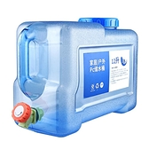 戶外水桶家用儲水用純凈桶礦泉水車載帶龍頭水箱飲水蓄水大塑料箱 艾瑞斯