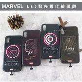 MARVEL漫威iPhone XS Max LED發光鋼化玻璃殼_復仇者聯盟經典版