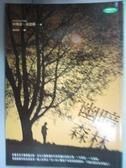 【書寶二手書T6/翻譯小說_IAI】幽暗森林_亞嫚達克雷