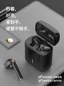 耳機 【黑金限量版 原裝正品】iKF Find真無線藍牙耳機5.0 熊熊物語