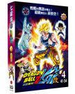 七龍珠改(41~54話)  DVD [國日雙語]   - Dragon Ball KAI   ドラゴンボール改