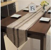中式桌旗 歲月平行線餐旗 高檔桌布 茶几蓋布