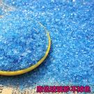 魚缸裝飾造景藍色底砂水族造景石微觀藍沙海洋造型水草海藍底沙─預購CH1044