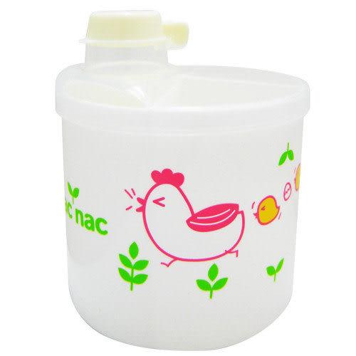 【奇買親子購物網】Nac Nac加大四格奶粉盒