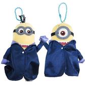 兩款一組【日本進口正版商品】 小小兵 吸血鬼玩偶吊飾 珠鍊吊飾 珠鍊鑰匙圈 minions 暗黑時代