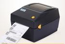 買營養標示軟體 /營養計算軟體 送 X460B標籤機 條碼機 食品標示機 另售QL-810W /QL-820NWB /QL-800