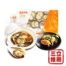 【鱻來厚道】台灣鱸鰻 (600公克/尾)2盒優惠組-電電購