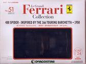 Ferrari經典收藏誌 0521/2019 第51期