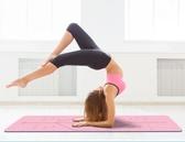 健身墊 瑜伽墊加厚加寬加長女健身墊防滑初學者瑜珈墊地錬子家用【免運直出】