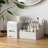 懶角落 簡約抽屜式塑料化妝品收納盒 桌面口紅收納置物架 CY潮流站