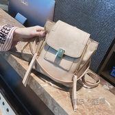 小包包女女包正韓百搭休閒背包手提女包多功能後背側背包  『魔法鞋櫃』