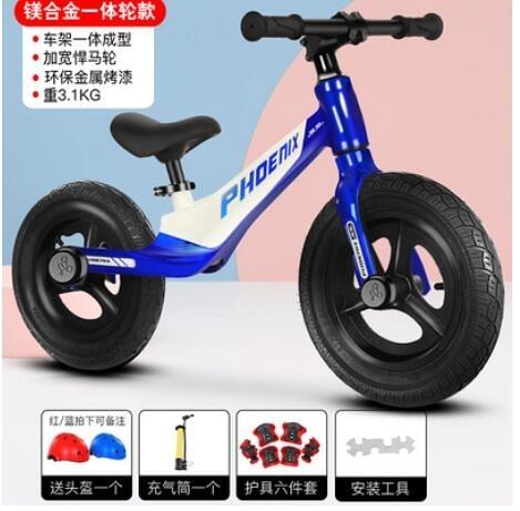 鳳凰兒童平衡車1-3-6歲寶寶滑步車無腳踏自行車溜溜車學步滑行車ATF 艾瑞斯居家生活