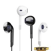 有線耳機 原裝耳機適用華為type-c/p20/p30pro/p10/p9plus手機  【新品】 618購物