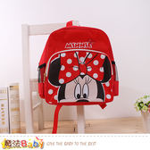 兒童背包 迪士尼米妮授權正版雙肩背包  魔法Baby