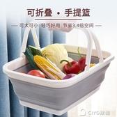 可折疊塑膠菜籃家用便攜購物買菜零食雜物收納手提籃浴室洗澡籃子 ciyo黛雅