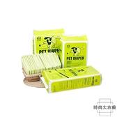 寵物狗狗尿墊加厚吸水除臭尿片尿布【時尚大衣櫥】