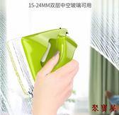 擦玻璃器家用雙層中空清潔工具高樓雙面擦窗戶神器刮搽強磁【聚寶屋】