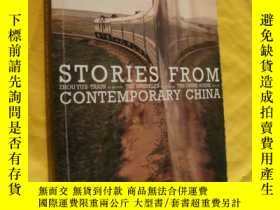 二手書博民逛書店罕見Stories from Contemporary Chin
