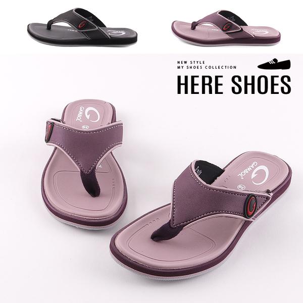 [Here Shoes] 泰國製 皮革素面魔鬼氈可調 平底圓頭夾腳拖 人字涼拖 海灘拖─KHGW11260