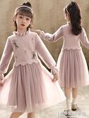 兒童裙子系列 女童洋裝2020冬裝新款新年裙冬兒童裙子洋氣加絨冬款公主裙秋冬 快意購物網