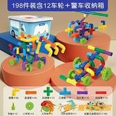 水管道積木兒童拼插2寶寶拼接拼裝多功能3-6歲男孩益智力動腦玩具【小獅子】
