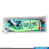 兒童款PVC雙面鏡呼吸管組合 (多色可選)     CO-H23C-P    【AROPEC】