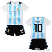兒童足球服套裝男孩小學生足球訓練服幼兒園女童梅西球衣 錢夫人小鋪