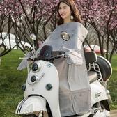 電動車摩托車擋風被夏季防曬薄款防水電瓶車遮陽罩騎車女連體 KV1556 【野之旅】