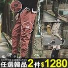 任選2件1280休閒長褲日系拼接鬆緊束腳工裝休閒長褲【08B-G0521】