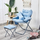 懶人沙發 可摺疊電腦椅客廳單人沙發椅休閒寢室椅子T 8色