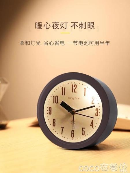 熱賣鬧鐘靜音學習小鬧鐘北歐風格簡約ins臥室時鐘學生用專用夜光床頭鐘表  coco