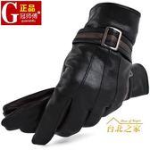 戶外皮手套冬天開車男士皮質手套冬季加厚保暖防寒皮手套冬薄騎車