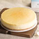 【木匠手作】原味中乳酪蛋糕(六吋)