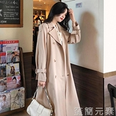 洋氣質時尚中長款風衣春秋新款女裝大氣寬鬆休閒流行外套大衣