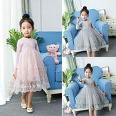 女童洋裝秋裝長袖韓版公主裙