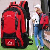 新款登山包雙肩女旅行背包男士超輕旅游大容量輕便時尚戶外雙肩包