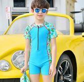 兒童泳衣連體男童中大童可愛小童寶寶男孩游泳衣套裝防曬速幹泳裝 2色可選 M-4XL