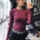 嵐紋顯瘦緊身健身衣女長袖透氣彈力運動服上衣速干t恤跑步瑜伽服 聖誕節全館免運
