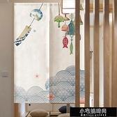 門簾 日式和風日本浮世繪家用玄關裝飾餐廳隔斷半簾廚房定可制布藝門簾LXY6213  【全館免運】