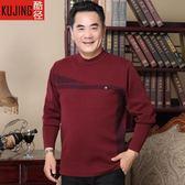 中老年男士加厚毛衣保暖針織衫 本命年紅色40-50歲爸爸裝毛線衫潮