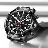 手錶 個性創意韓版簡約男士手表男中學生青少年潮流時尚防水皮帶男生表