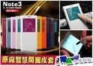 Samsung Note3 A7 A8 ...