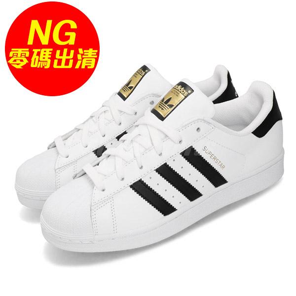 【US4.5-NG出清】adidas 休閒鞋 Superstar 二手 使用痕跡 白 黑 金標 小白鞋 女鞋 運動鞋【ACS】