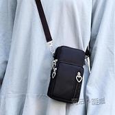 便攜手機包手拿迷你多層斜挎包掛包鑰匙手臂包掛脖子小布袋零錢包  618促銷