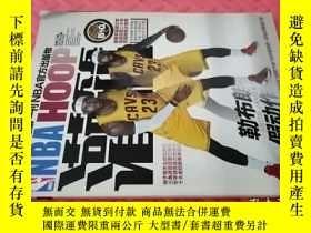 二手書博民逛書店NBA罕見HOOP 灌籃 2014年34期 總第470期 ( 如圖)Y281694