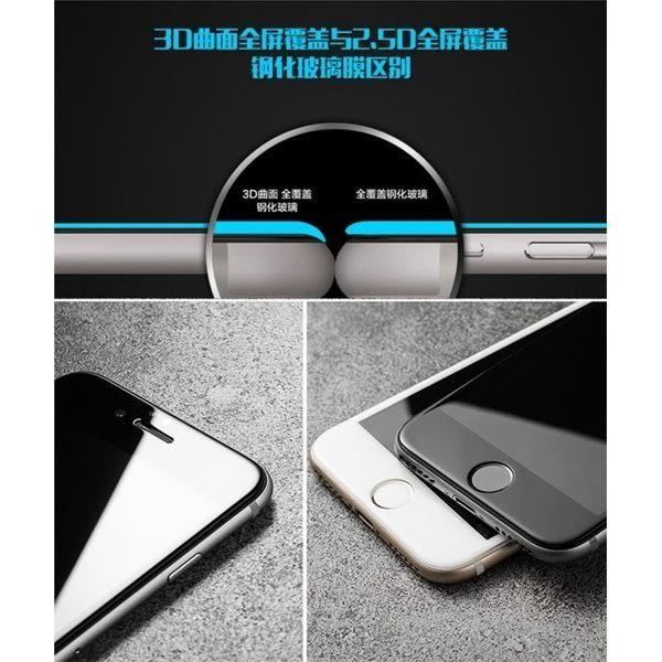 SONY 曲面 玻璃貼 xperia 1 XZ2 premium XA2 XA1 Plus XA ultra XZ1 compact XZ3 滿版 全屏 3D 保護貼 10