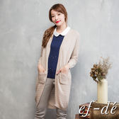 【ef-de】激安 針織橫紋長版雙口袋罩衫外套(駝)