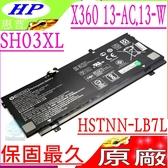 HP SH03XL 電池(原廠)-惠普  X360 13-AC011 電池,13-AC024,13-AC044,13-AC065,13-AC084,SH03058XL,13-AC085