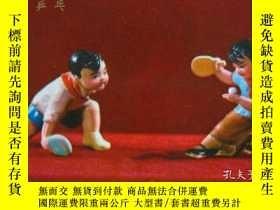 二手書博民逛書店1974年罕見打乒乓球年曆卡( )Y63959 出版1974